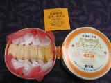 2010 北海道(道東) 2,500km
