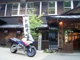 2008 竜飛岬 2,400km